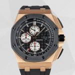 Swisstime.sr Audemars Piguet Rose Gold 44mm Novelty Swiss Replica